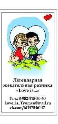 Εвгений Μамонтов