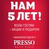 Кофейня PRESSO