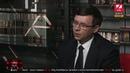 Евгений Мураев - Новое интервью на телеканале ZIK 15.10.2018