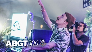 Luttrell at Anjunadeep Open Air: Hong Kong (Full 4K Ultra HD Set) #ABGT300