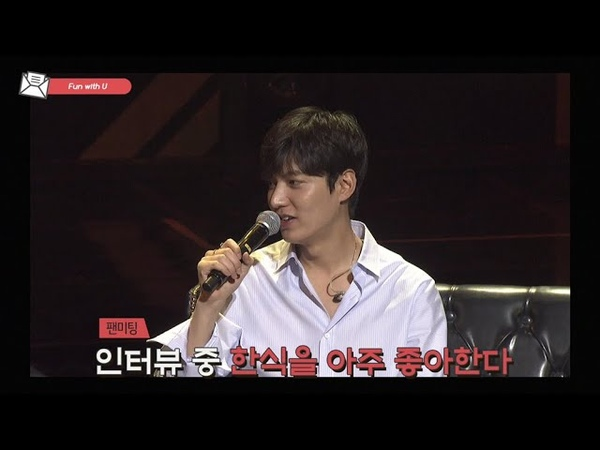 [LEE MIN HO] 8 Letters EP3. Fun with U (함께=즐거움)