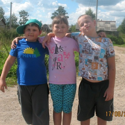 Евгений Бочко, 30 августа , Вохтога, id217367304