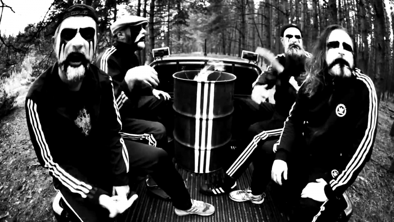 Uratsakidogi - Black Hop на Районе