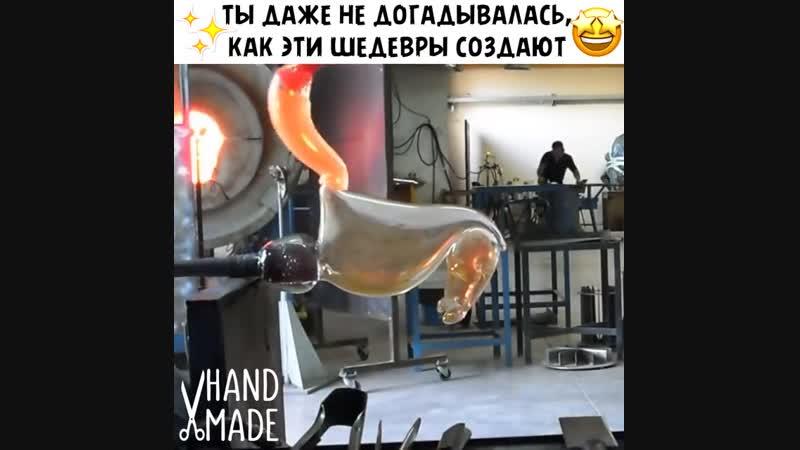 Handmade_videosBrId3xnlIzM.mp4