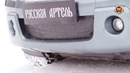 Зимняя заглушка решетки переднего бампера Suzuki Grand Vitara russ