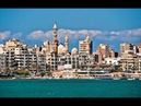 Александрия Египет Alexandria Egypt