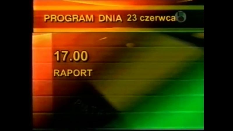 Программа передач и конец эфира (Piątka [г. Вроцлав, Польша], 22.06.1997)