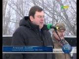24 01 14 Новости