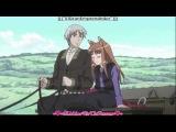 ★Spice and Wolf amv HD / Волчица и пряности [клип]★Spice and Wolf