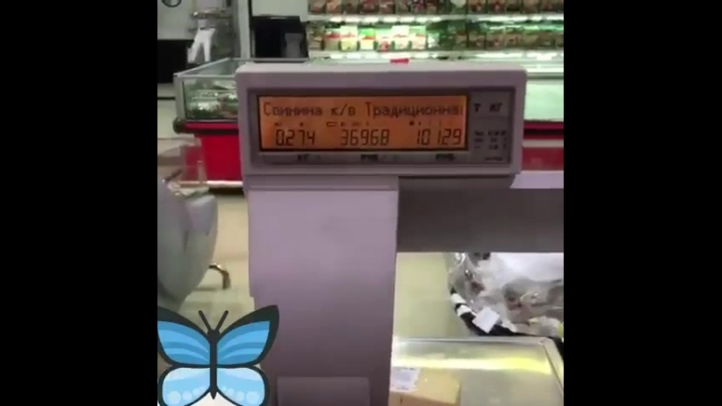 Обман в магазине.