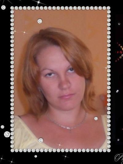 Ольга Злобина, 23 февраля 1985, Нижний Новгород, id170032806