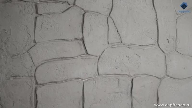 Штамп матрица Cappella Имитация камня Как использовать Какой использовать р