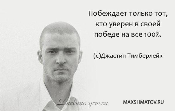 Максим Шматов | Москва