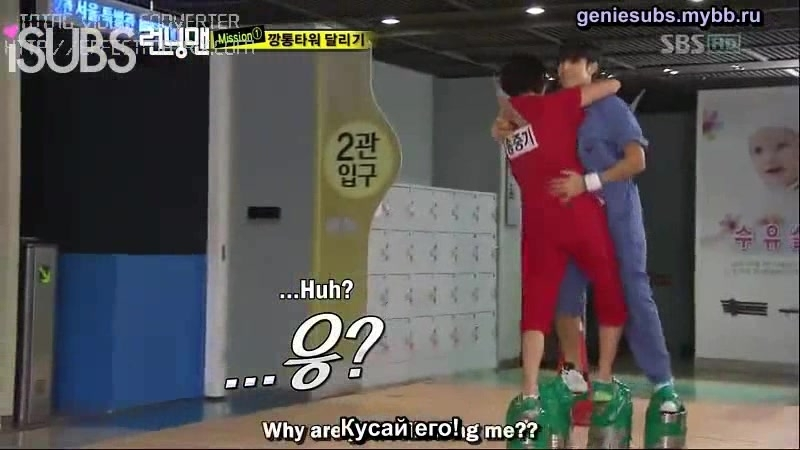 Ep.6 – 2010.08.15 – Se7en Son Dam Bi Kim ShinYoung [РУСС. САБ]_cut_part2