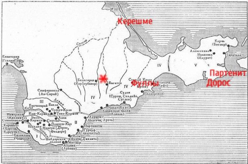 Карта основных городов, которые упомянуты в Житиях Иоанна Готского, реконструкция Игоря Русанова