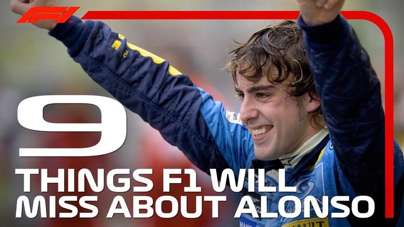 Девять моментов Фернандо Алонсо в Формуле-1