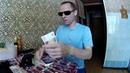 Программа Распознаватель банкнот до сих пор не видит купюру 200 рублей.