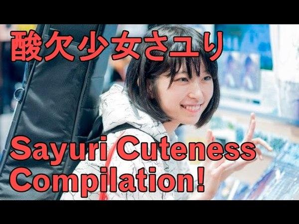 Sayuri Cuteness Compilation