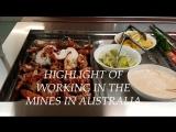 В поисках золота в Австралии на буровых установках _ Work & Holiday Australia Gold Mines Driller's Offsider