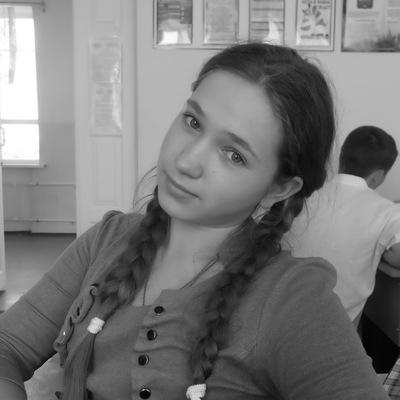 Анна Гавриленко, 30 марта , Таганрог, id184082616