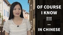 Of Course I Know in Chinese | I Already Knew About It in Chinese -