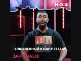 TERRY, JAN KHALIB, МОЯ МИШЕЛЬ, БАНД'ЭРОС -