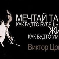 Ринат Латипов, 14 февраля 1999, Москва, id209034862