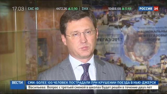 Новости на Россия 24 • Новак: нефтяной рынок всколыхнула договоренность ОПЕК
