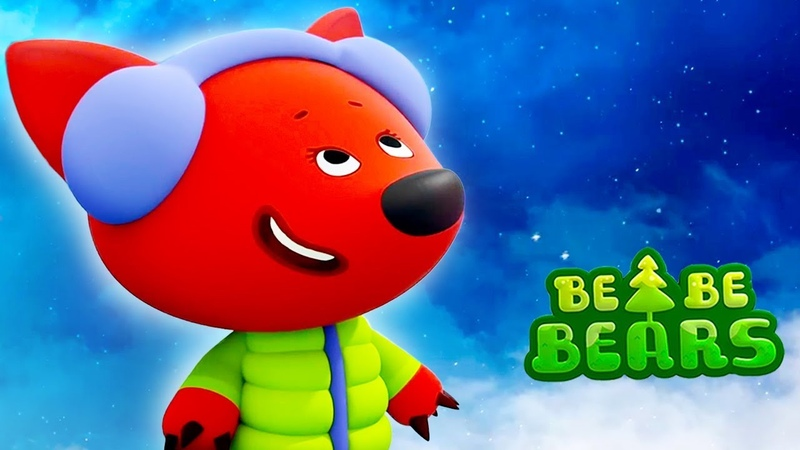 BE BE BEARS - New Year and winter episodes - Animation Cartoon Movie - Kedoo ToonsTV