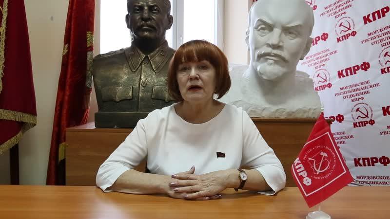С днем образования Мордовской автономии