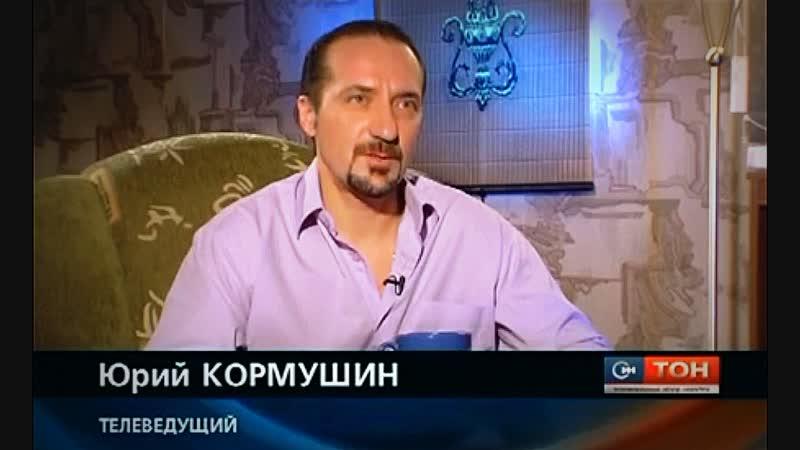 Юрий Кормушин в эфире ТРК Сургутинтерновости