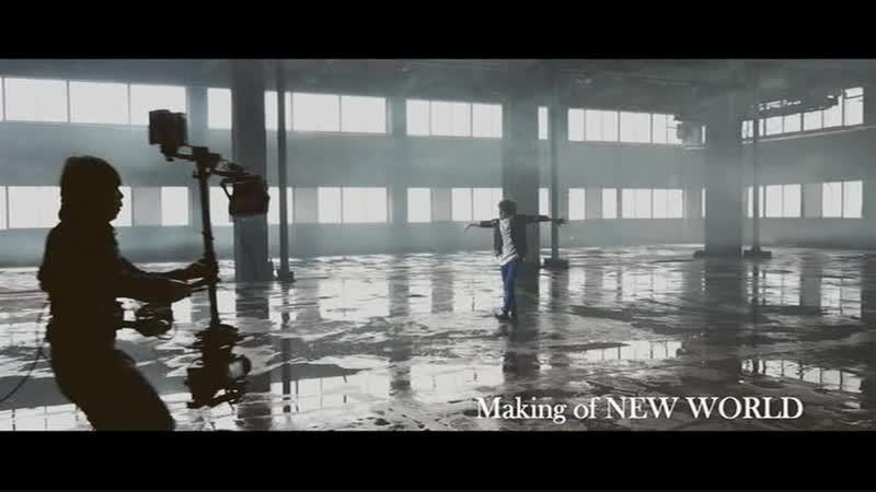 Uchida Yuma - New World [MV Making]