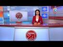 Новости 24 часа за 13.30 23.06.2017
