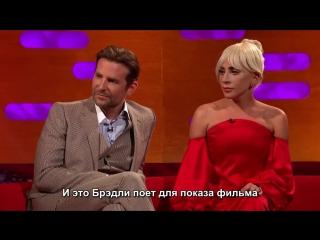 Леди Гага, Брэдли Купер, Райан Гослинг — Интервью для «The Graham Norton Show» (RUS SUB)