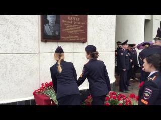 300 лет полиции. Открытие мемориальной доски (сайт)