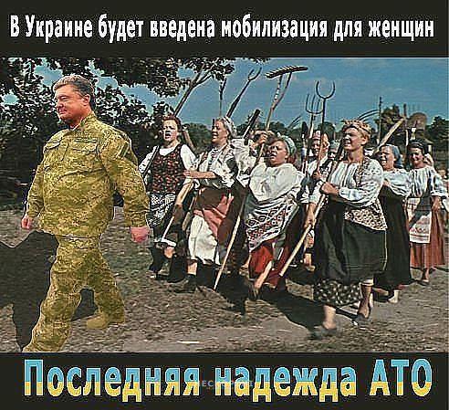 """ВАСУ признал, что решение ФГВФЛ о ликвидации банка """"Форум"""" было принято с нарушениями - Цензор.НЕТ 4492"""