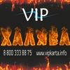 VIP карта