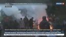 Новости на Россия 24 Власти Франции подсчитывают ущерб от масштабной транспортной забастовки