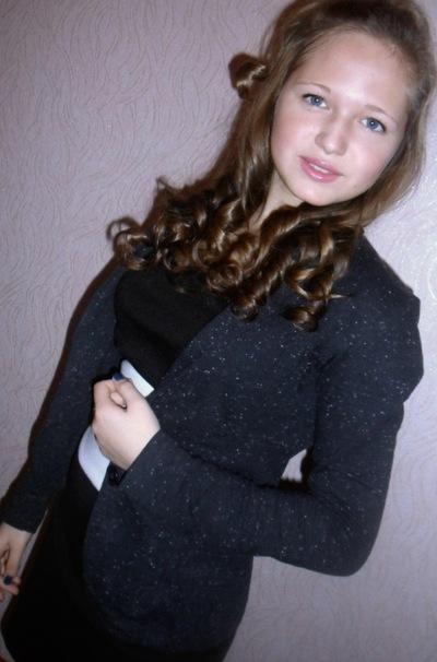 Надя Пономарёва, 17 октября 1998, Нытва, id182330112