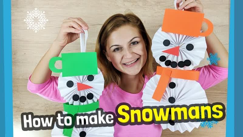 Снеговик гармошкой из бумаги