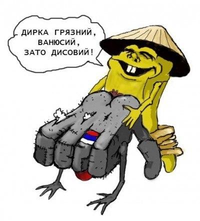 США проводят консультации по новым санкциям против РФ, - Госдеп - Цензор.НЕТ 385