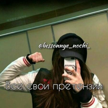 """ORIGINAL❤✌ on Instagram: """"Нрав ставь❤и сохраняй❤ Порадуй админку😊 бессонныеночи🌃"""""""