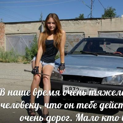 Vasiliy Vasiliy, 12 июня 1997, Саранск, id193698884