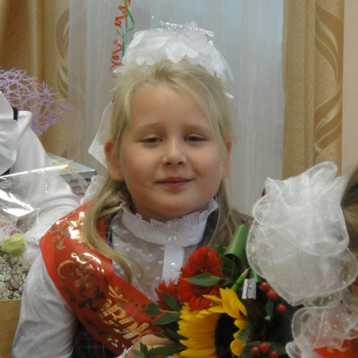 Евгения Герасимова, 6 марта , Санкт-Петербург, id172619555