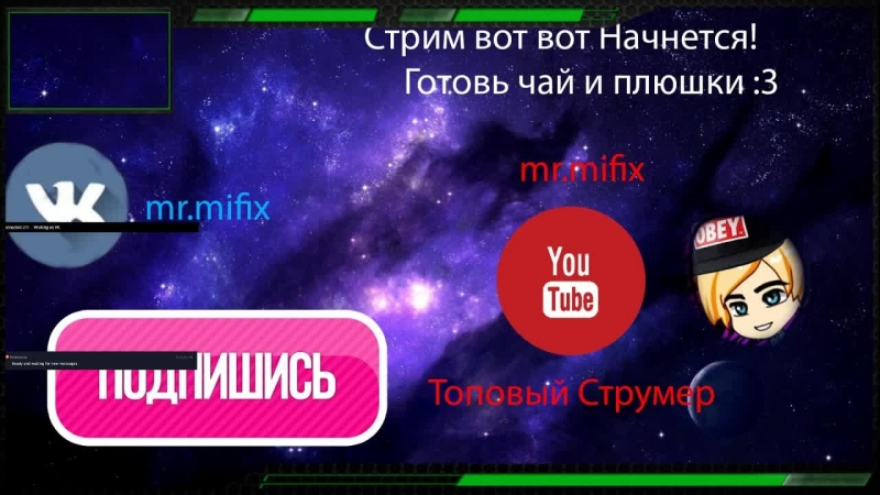 Евгений Майоров - live