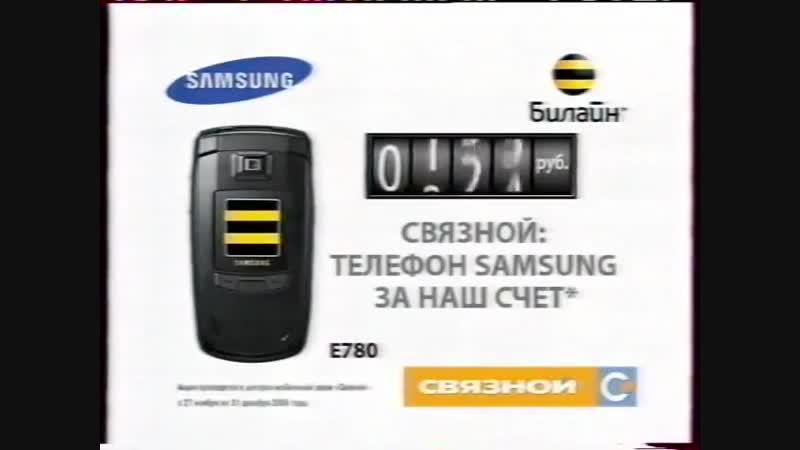 Анонсы и реклама (ТНТ,15.12.2006) (05)