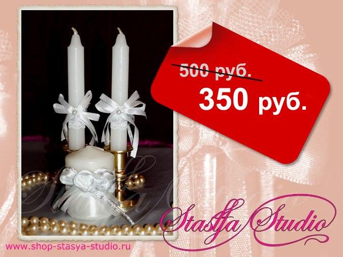 Набор свадебных свечей в наличии!