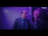 Полицейский с Рублёвки: Блюй давай, Вовка засеря