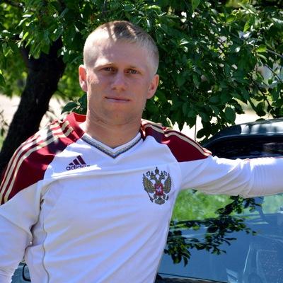 Алексей Подколзин, 30 июня 1993, Гиагинская, id59368180