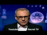 День самых шокирующих гипотез с Игорем Прокопенко (HD 1080p)